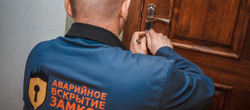Соликамск вскрытие замков